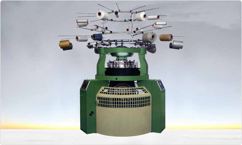 computerised carpet knitting machine
